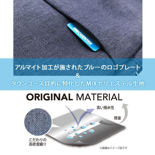 アルマイト加工が施されたブルーのロゴプレート